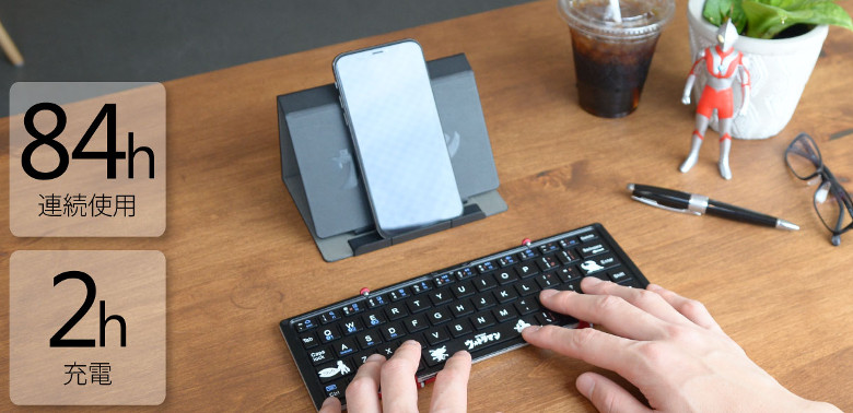 3E ウルトラマン仕様・折りたたみ式Bluetoothキーボード2